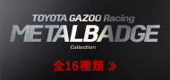 TOYOTA GAZOO Racing METAL BADGE Collection