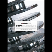 Motor Fan illustrated 2017年カレンダー